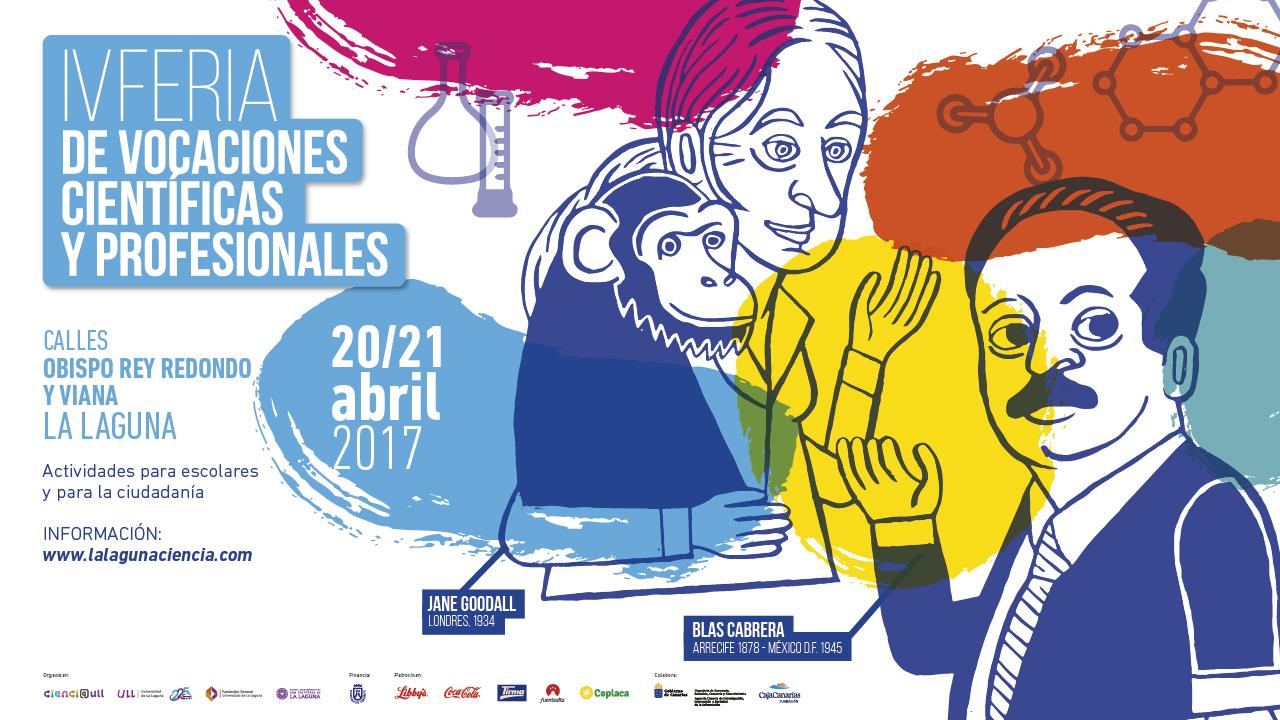 Cartel de la Feria de las Vocaciones Científicas y Profesionales 2017