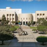 Vista del Aulario General del Campus de Guajara.